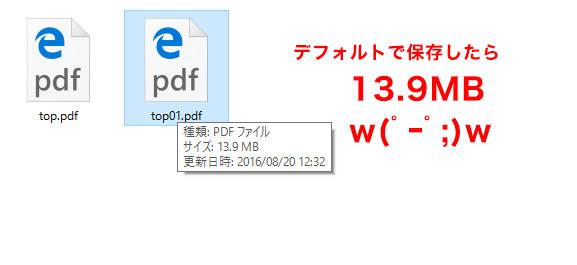 20160820_img08